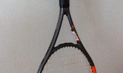 burn95cv