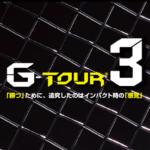 G-TOUR3