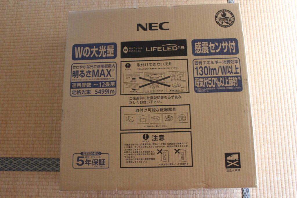 NEC HLDCKD1292SG