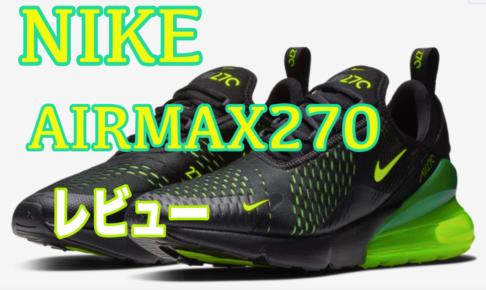 AIRMAX270