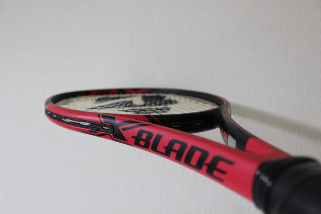 X-BLADE BX 300