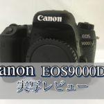EOS9000D
