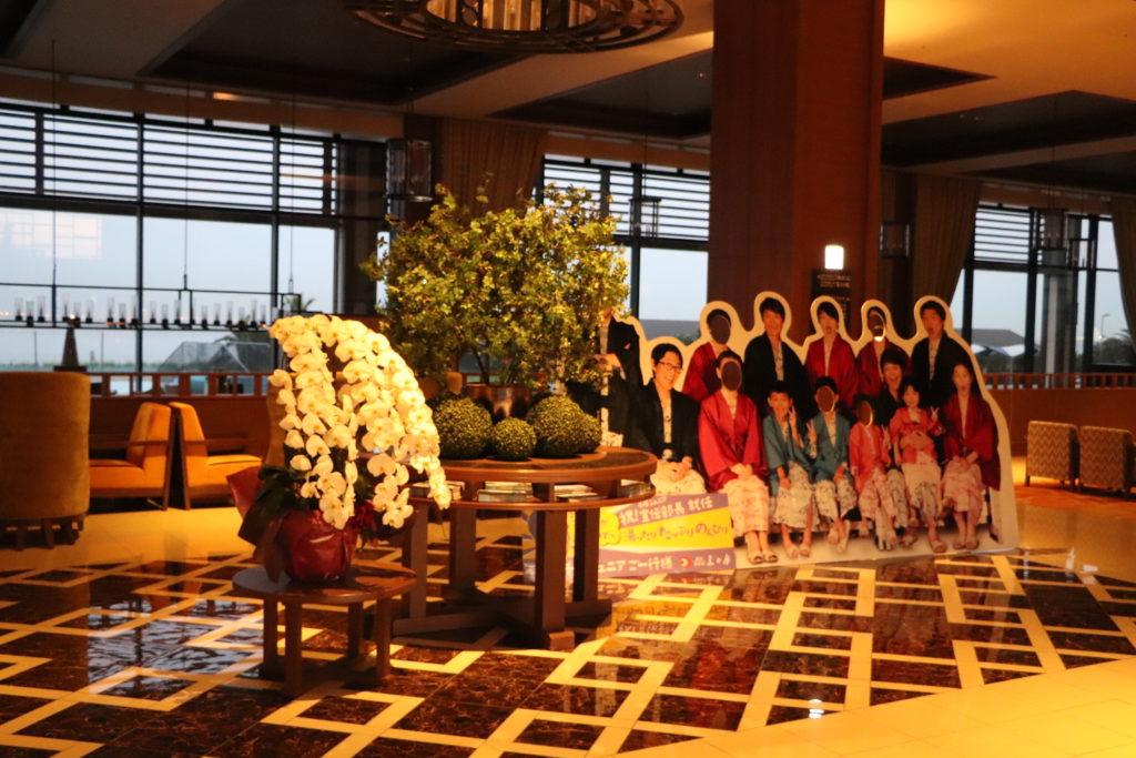 ホテル三日月富士見亭