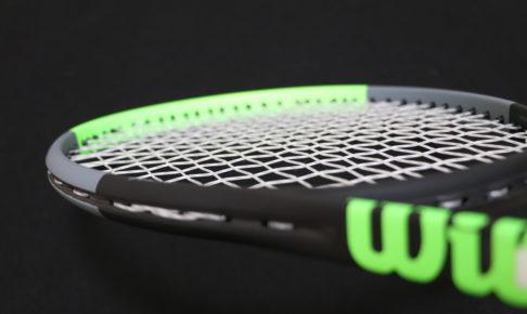 wilson blade98s v7