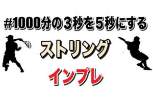 NXT SOFT #1000分の3秒を5秒にする