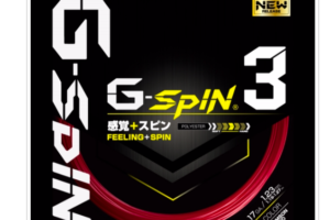 G-SPIN3
