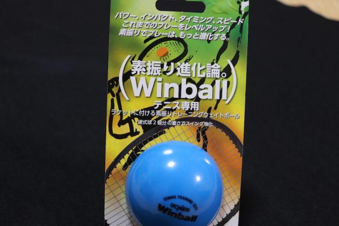 winballインプレッション